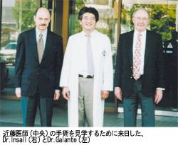 kishikawa2