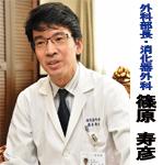 shinohara_dc