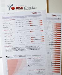ビッグデータに裏付けられたがん・バイオマーカー検査 「リスクチェッカー」