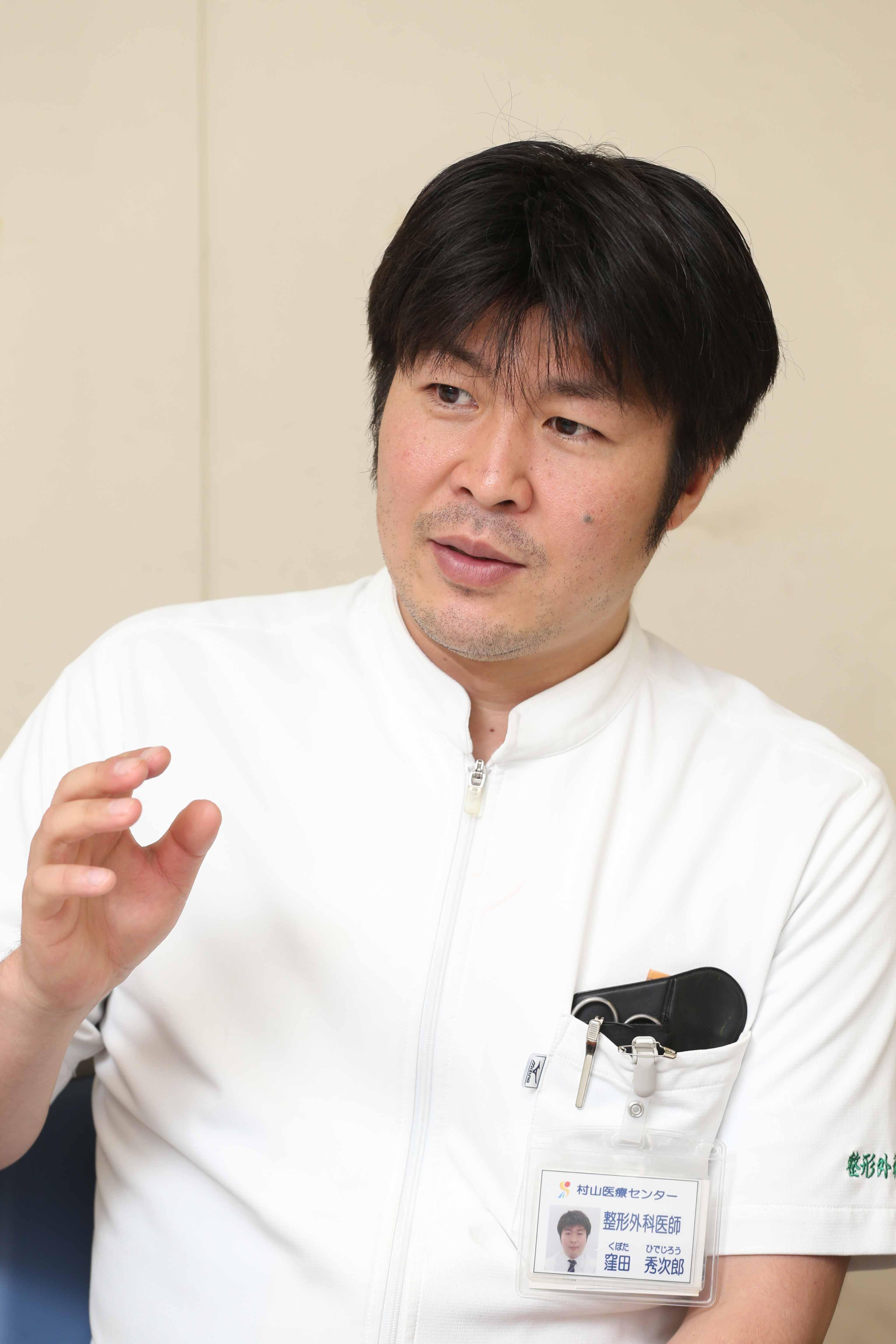 窪田 秀次郎医師